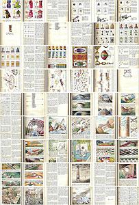 Codex Seraphianus